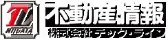 新潟市の賃貸アパート|テックライン不動産情報サイト